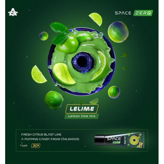 Space Smoke ZERO